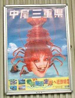 RIKACO「日本の男性はロリコン」「女子高生だけが女子じゃない」「熟女をもっと見てよ」