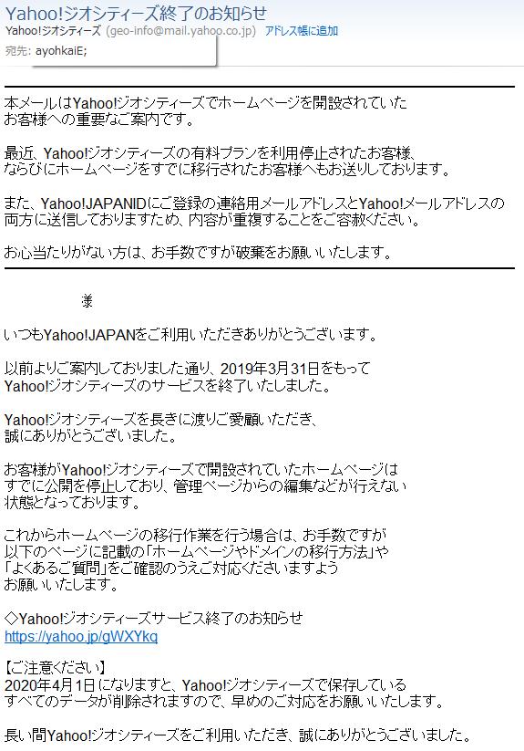 818623f5f2cfa3 これまでYahoo!JAPANとは本体だけとの関係であった。しかし、突然系列サイトからのDMがしつこく飛び込んできて、気分は激高。徐々に減っては来たが、4月も3月とほぼ  ...